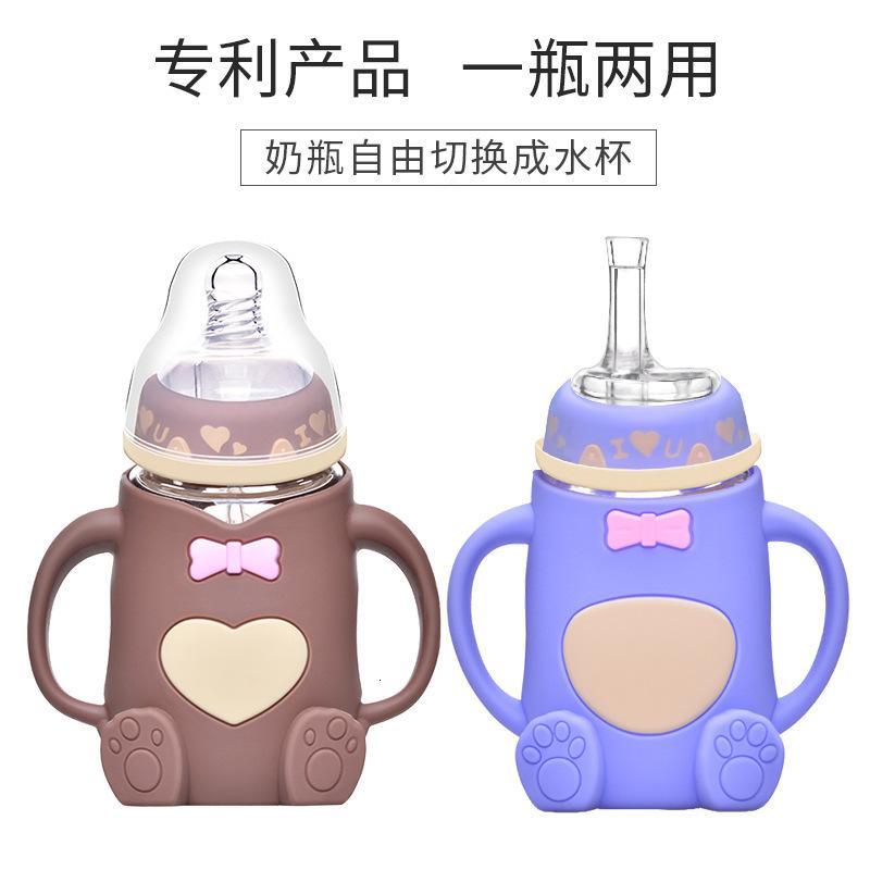 Мать и продукты Стеклянные стеклянные Метелины Новорожденные Baby Анти падающая бутылка OEM OEM