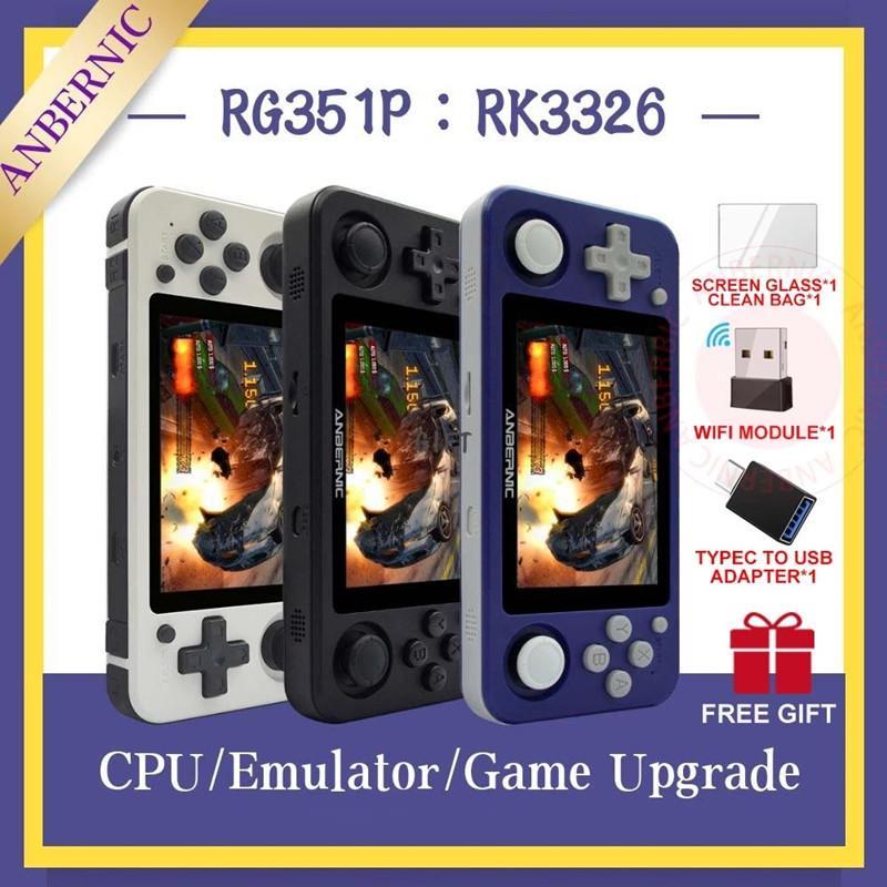 Anbernic RG351P الرجعية لعبة PS1 RK3326 مفتوح المصدر نظام الكمبيوتر قذيفة md fc gb nes لعبة لاعب المحمولة المحمولة الرجعية لعبة وحدة هدية