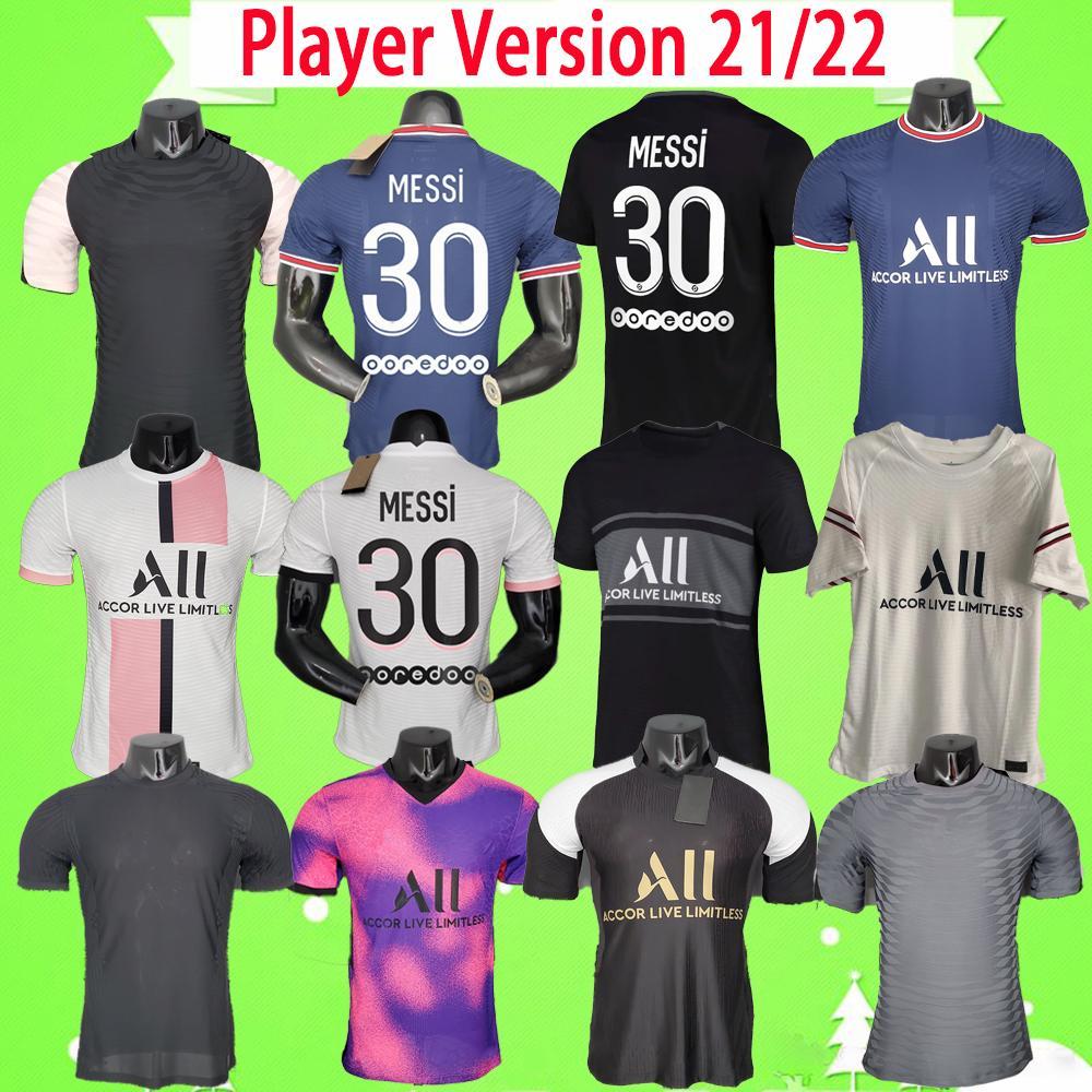 Версия игрока Футболка ПСЖ 2021 2022 Майо де фут Париж розовый третий фиолетовый дома на выезде синий белый четвертый красный 21 22 MBAPPE футбольная футболка высшего качества
