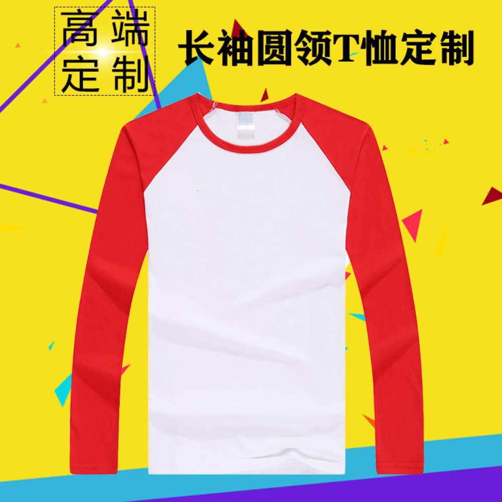 Lycra Baumwollmänner Frauen Raglan Langarm Blank Rundhals T-Shirt Druck Frühling und Herbst Klassen Tuch Werbung Hemd Kultur