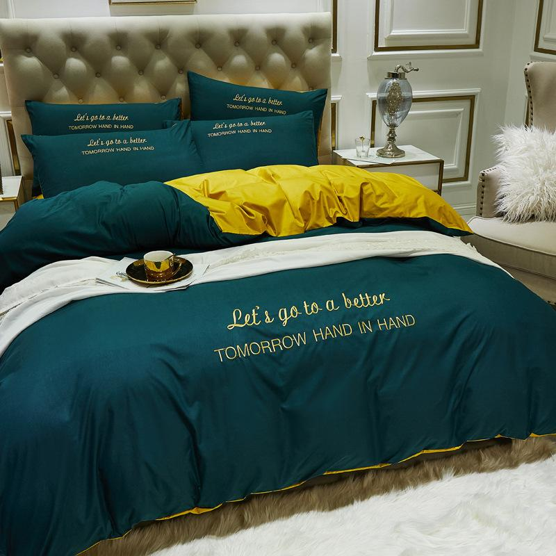 Four piece wash bed embroidered solid quilt cover is simple, silk comfortable, sleeping naked