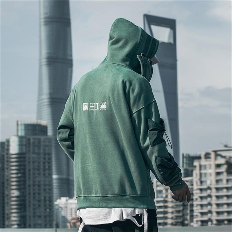 Homens Streetwear Harajuku Hip Hop Sólido Algodão Alto Collar Casaco Oversize Hoodies Hoodies Casacos LJ201222