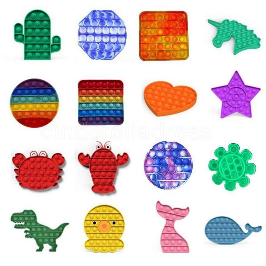 DHL 선박 푸시 팝 핏 버블 감각 fidget 장난감 자폐증 quishy 스트레스 reliever 장난감 성인 아이 유니콘 팝 IT Fidget Toys DHL