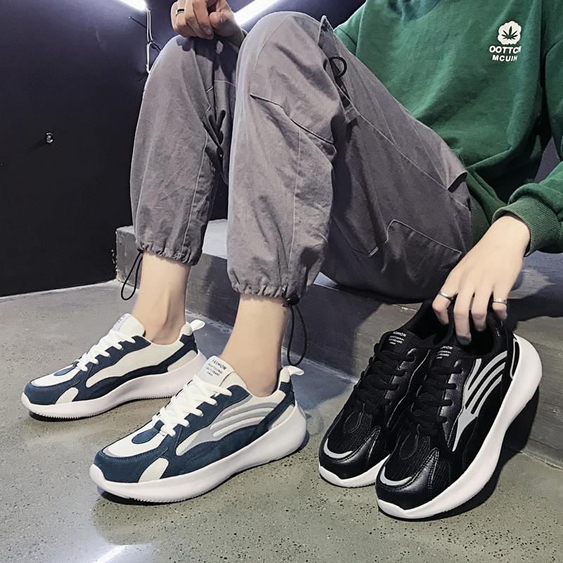 Rubber Soft Bottom Man Sports Shoes High Quality Luxury Men Trend Sneakers Comfortable Outdoor Non-slip Brand Men Running Shoes