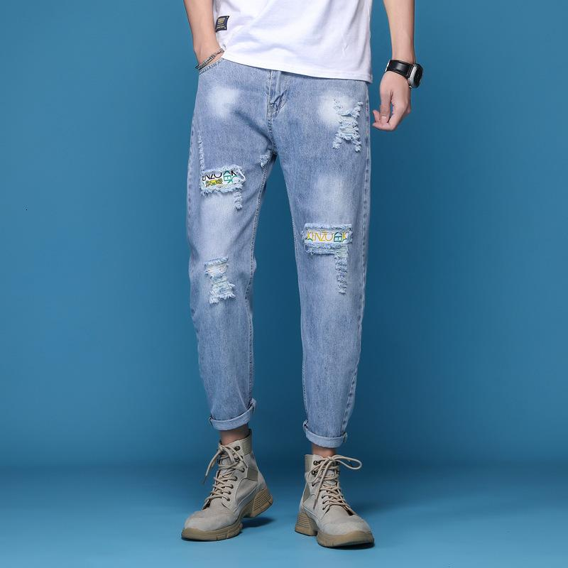 2021 Spring and Summer New Four Seasons Jeans Korean Fashion Hole Loose Harlan Casual Quarter Men's Pants