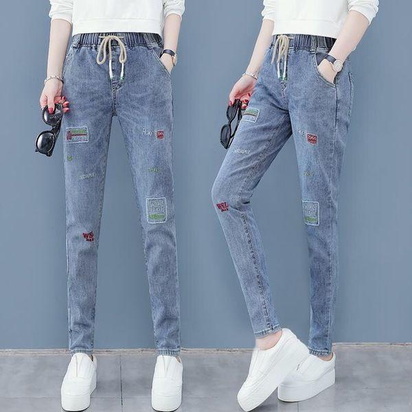 Kot tozluk kadın elastik bel baba pantolon yeni moda bahar ve yaz 2021 yüksek bel ince düz tüp gevşek