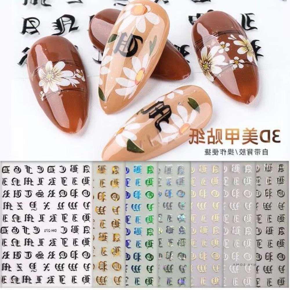 Ultradünnes Gummi-Nagel-Verbesserung 3D-Aufkleber Gothic Schriftgröße Pinyin englischer Brief Vergoldung Fototherapie Nagelabziehbild