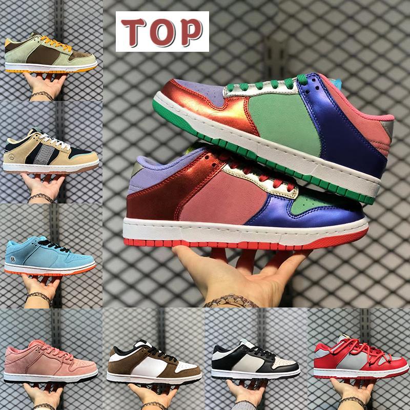 2021 أعلى الرجال أحذية منخفضة عارضة الغروب نبض المتربة الزيتون الجذور في سلام الليزر البرتقالي المحكمة الأرجواني الوردي الرجال أحذية النساء المدربين