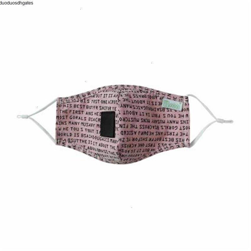TE der mittleren Gerinnsel in Schmelze 3 Sprühschichten. Den Maske für effektive Mout- und Nase-Speiseknose 95 # 271