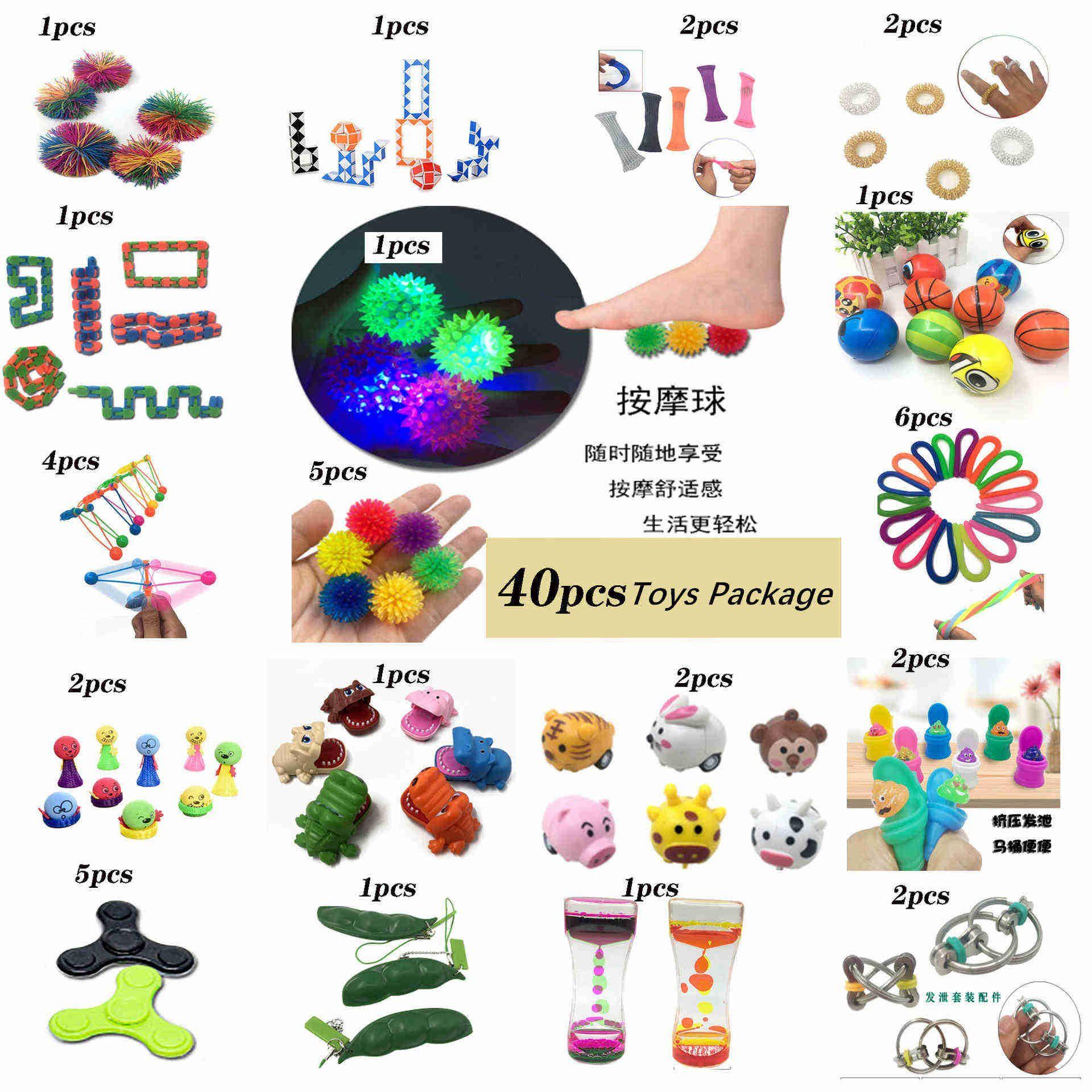 42pcs tipo de ventilação tipo régua mágica fidegeta conjunto de brinquedo edamame trilha corrente massageador autismo especial precisa de estresse aliviar bolas sensoriais brinquedos