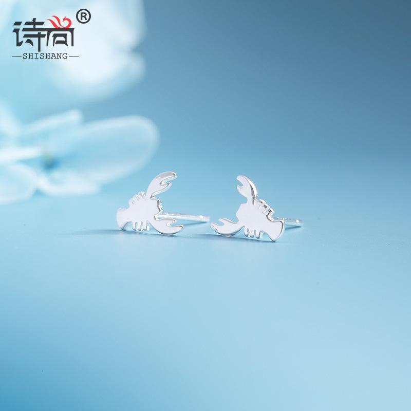 Shishang S925 Tremella Nail Series Creative Simple Fashion Cute Crawsfish Niche Design Серьги W026