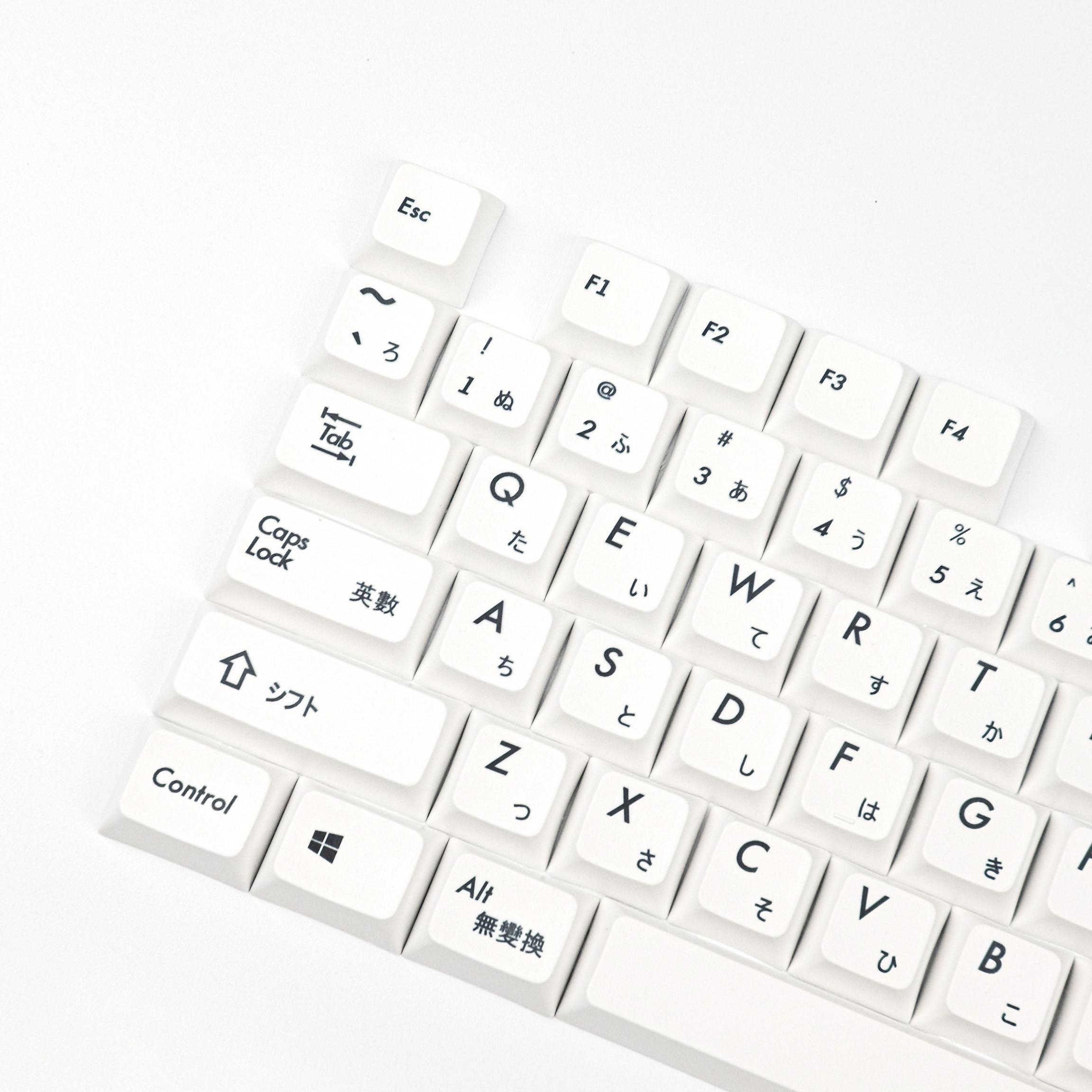 Keycaps giapponese XDA profilo Keycap PBT Dye Sublimated Keycaps 1. Tasti per tastiera meccanica 60 61 64 84 96 87 104 108 210315