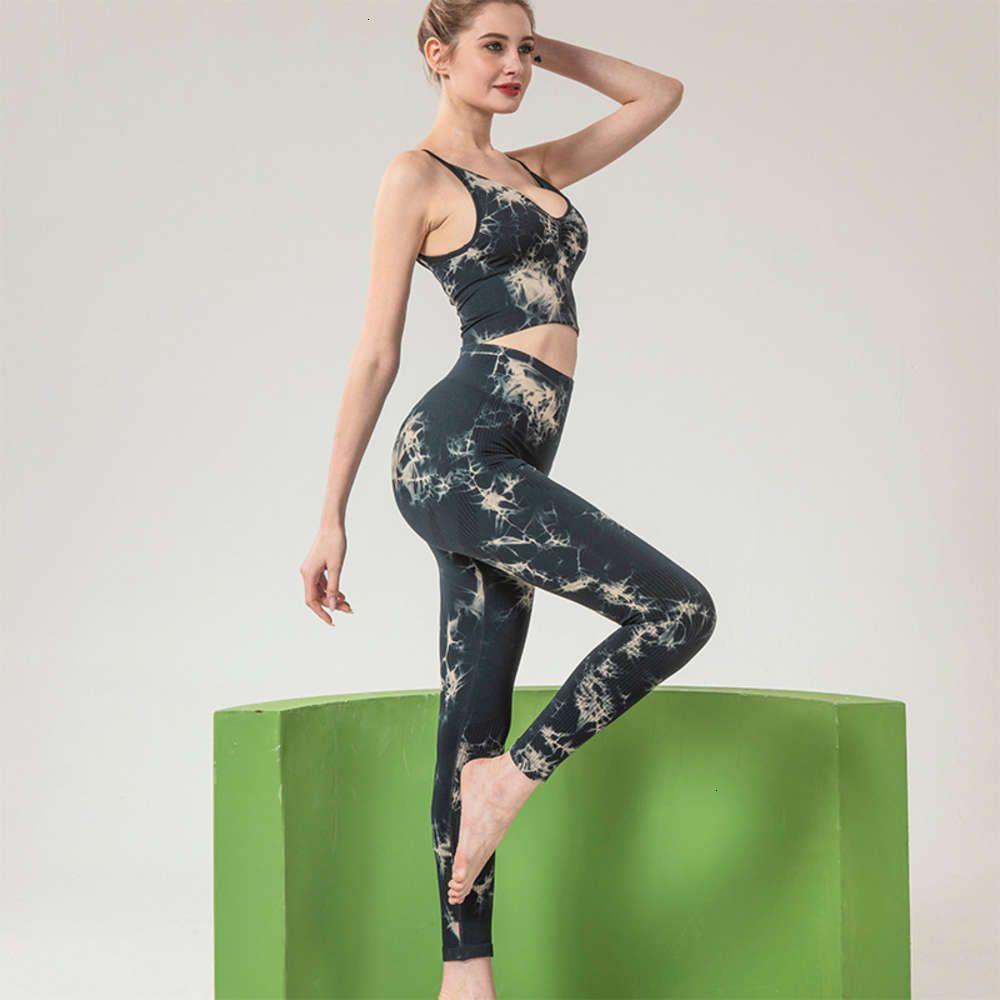 New seamless suspender back printing sports bra high waist hip lifting sports tights tracksuit