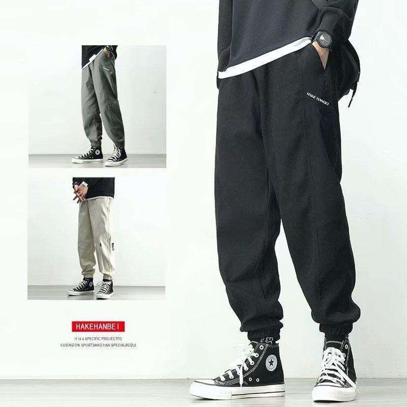 Мужская корейская осень мода бренд свободно ноги с двумя точками случайные черные универсальные брюки