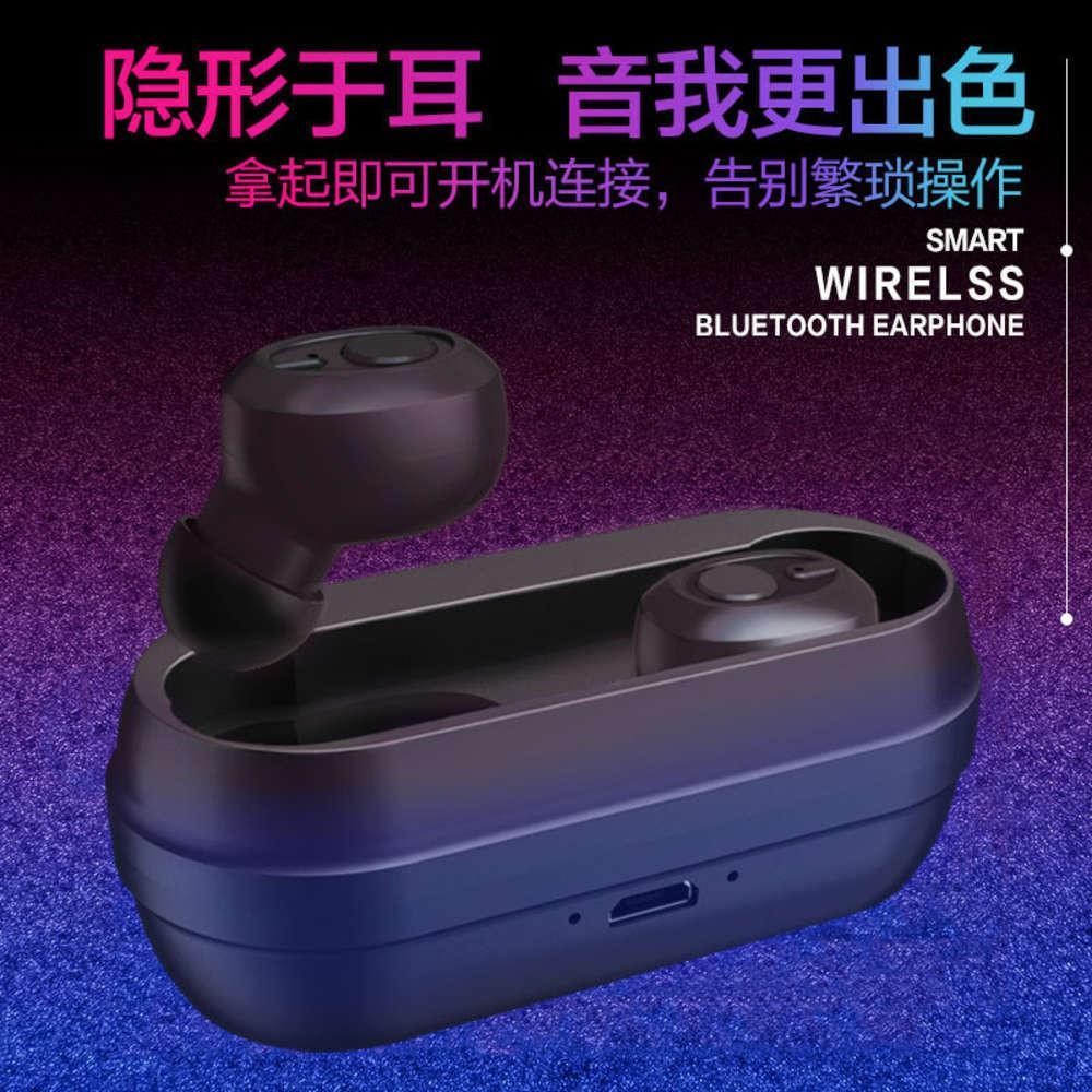 TD05 fios Bluetooth Headset 5.0 esportes mini novo na câmara de carregamento da orelha