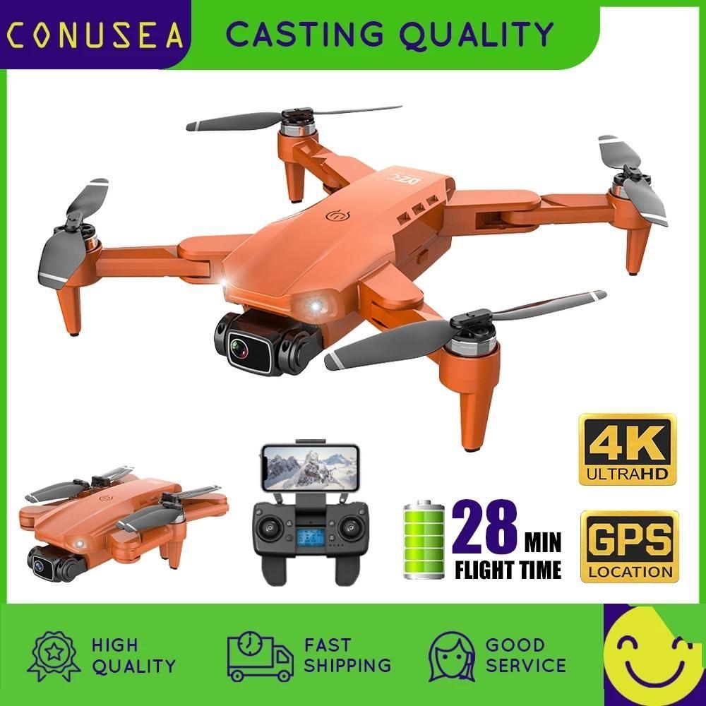 L900 PRO 4K 5G WIFI elektrisch einstellbar Dual-Kamera-Drohne, bürstenloser Motor, GPS-Position, Rendite mit geringer Leistung, Smart Follow, 28 Minuten fliegen, 3-2