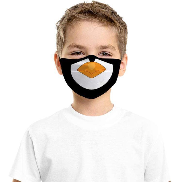 Детская мода мультфильм пыли доказательство популярной жизни маска XY383 XHBTBM