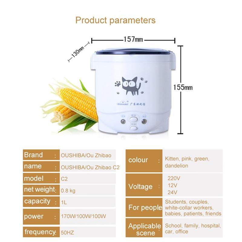 Novo 1L mini elétrico mini fogão multicookers panela de arroz portátil usado em casa 220v ou carro 12v caminhão 24v multicookings