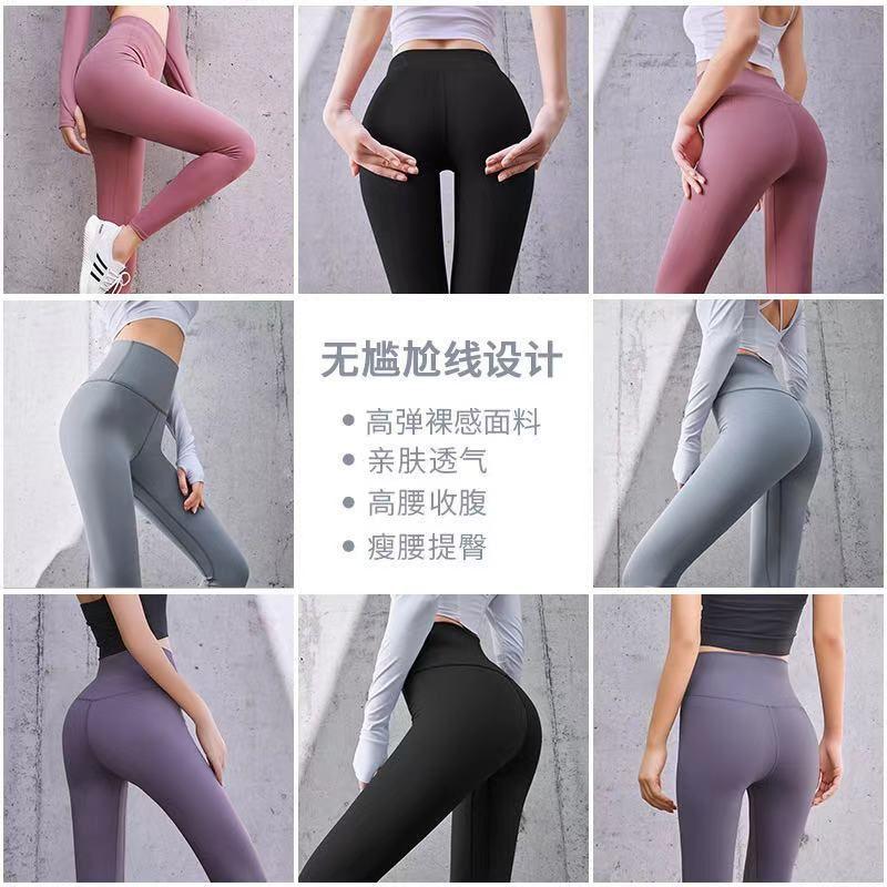 Высокая талия йога брюки европейских и американских персиковых бедер брюки женское тренажерный зал бегущий фастбичные брюки упругих колготок2021UIH56444DSFF