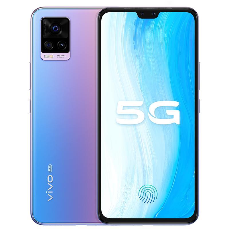 "Original Vivo S7t 5G Mobile Phone 8GB RAM 128GB ROM MTK 820 64.0MP NFC Android 6.44"" Full Screen Fingerprint ID Face Wake Smart Cell Phone"