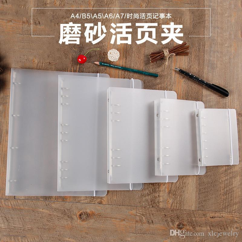 Coloffice PP Matte Transparent A4 B5 A5 A6 A7 Holes Loose-Leaf Notebook Case Inner Page Notebook Shell Office School Supplies