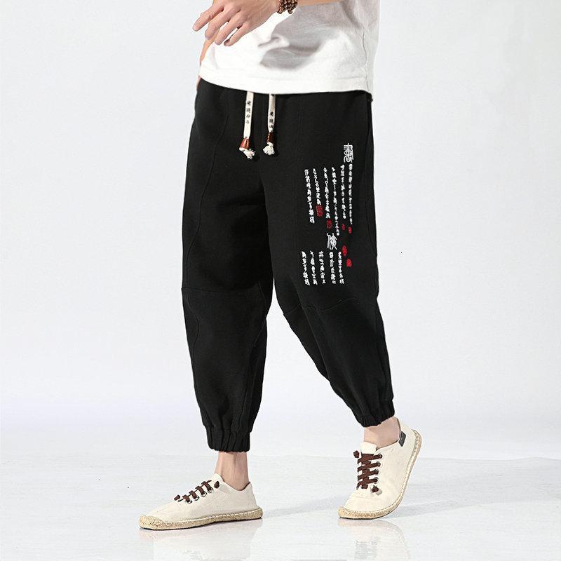 2021 Новые мужские мужчины из китайского стиля вышитые кордонные спортивные штаны штаны гарема мужские повседневные брюки AS8I