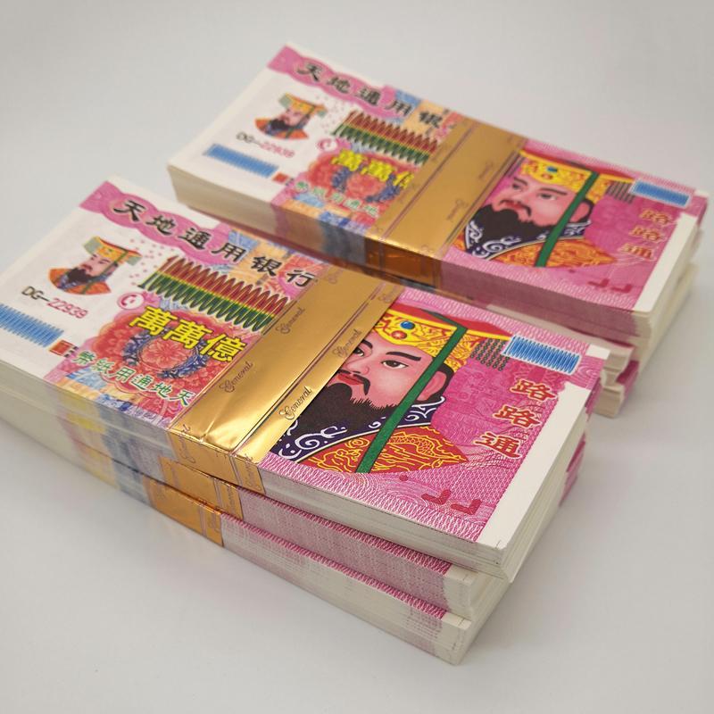 Das Qingming-Festival und das Hungrige Ghost Festival Chinese Joss Papiergeld Chinese Fake Hell Banknoten für Begräbnisse