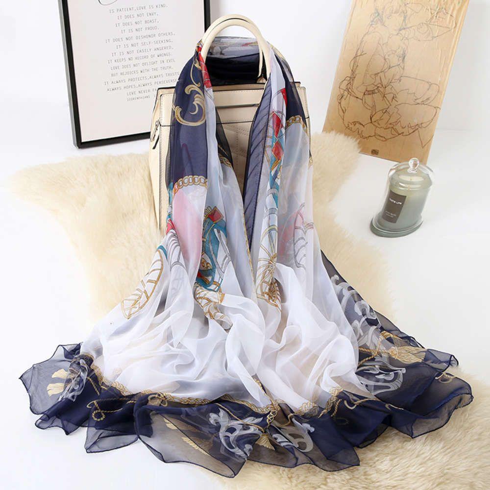 2020 Новое Корейский пляжный полотенце, марлевая, модная и универсальная