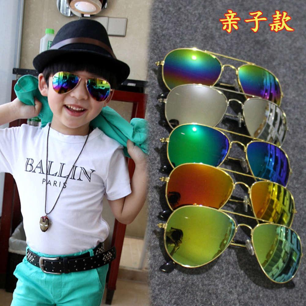 Occhiali da sole per ragazzi e ragazze, occhiali anti ultravioletti rospo, occhiali da sole per bambini genitore-figlio