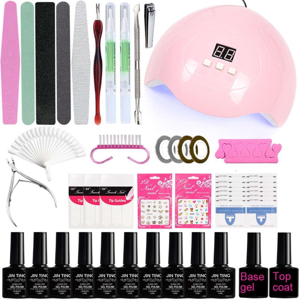 Комплект маникюра набор лака для ногтей, резиновой базы, маникюрных наборов