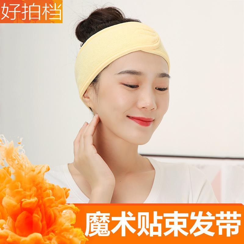 Beauty parlour yoga sports magic towel, ladies' face wash facial mask, hairband and scarf.