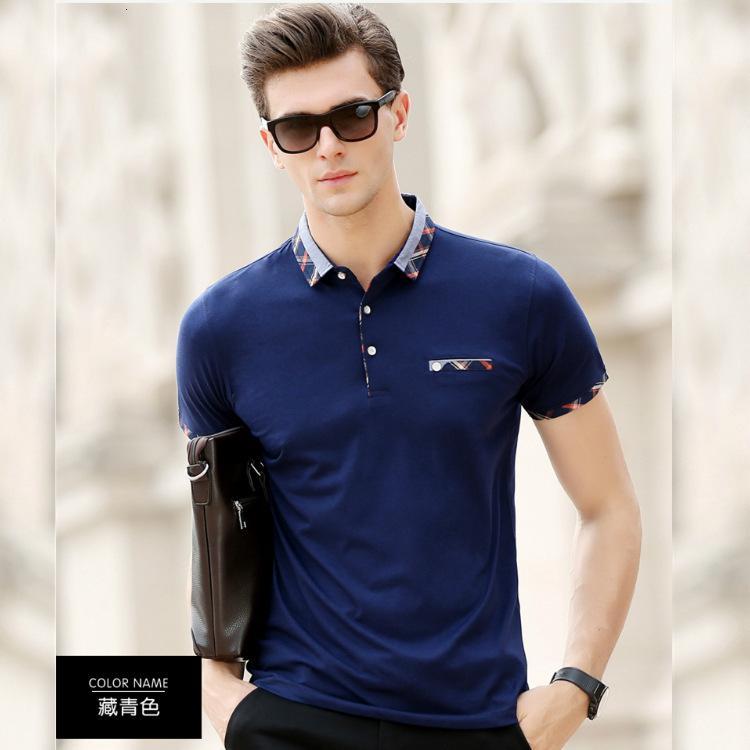 T-shirt Summer Homme à manches courtes Large Paul Polo