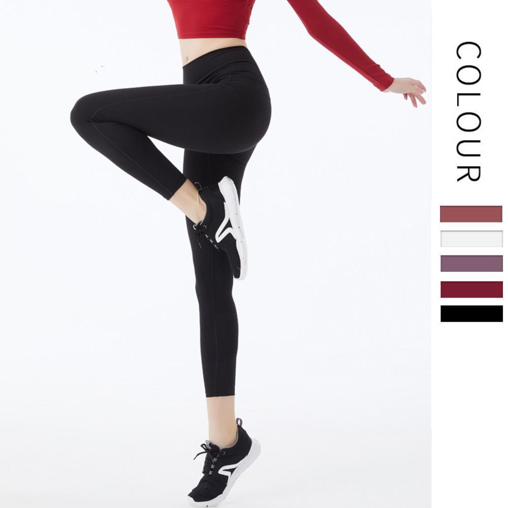 Collants Pantalons Femmes Formation élastique Fast Dry Sec Respirant Pantalon Spring et Automne Pantalon Femmes Leggings