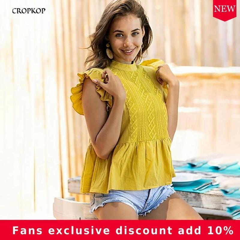 Women's Blouses & Shirts Women Summer Sleeveless Tank Tops Casual Loose Ruffle Korean Style Fashion Clothing 2021 Yellow Stylish Clothes