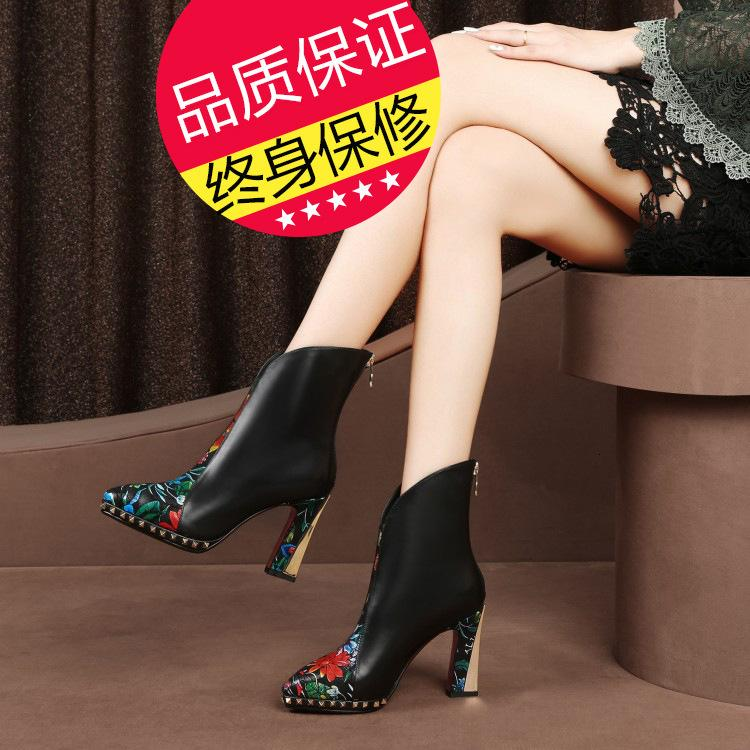 Luxury Dress Shoes National Style Sho Single Spring and Autumn Short Women's Small Thick High Heels Medium Pointed Bare Boots