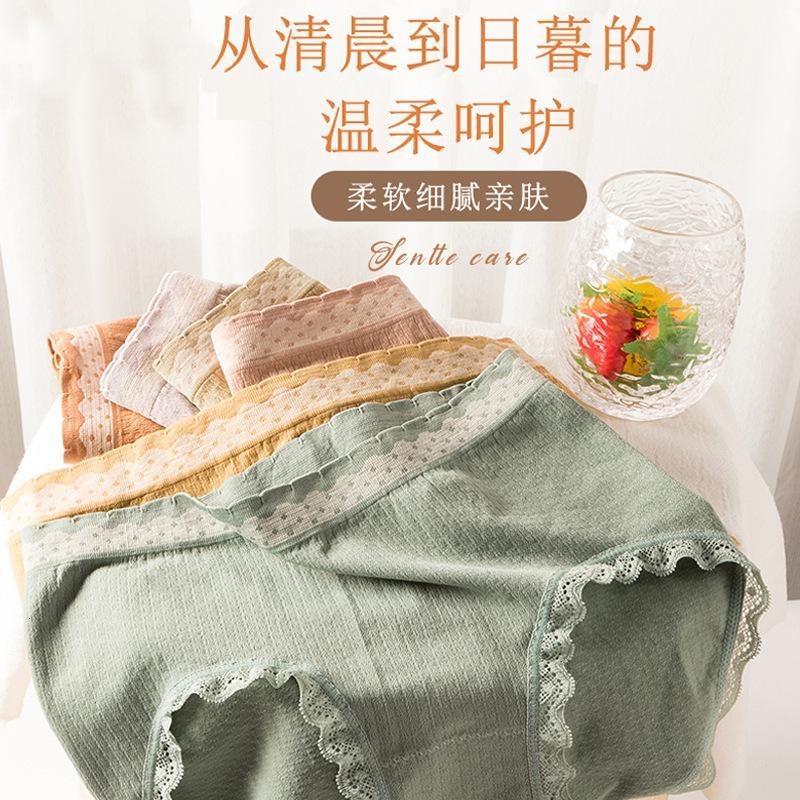 Sous-vêtements sans soudure de coton de coton de la taille moyenne
