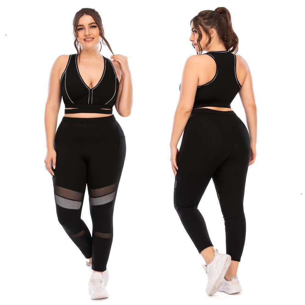 large size tight Barbie pants sports bra aoshili 12043 + 12044 tracksuit