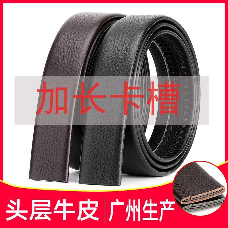 Doppia lati per la cintura in pelle di Lychee automatica da uomo 3.5 senza fibbia e fascia