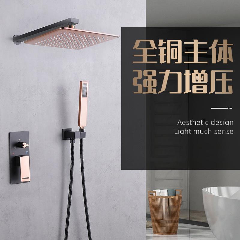 Сплошная медная ванная комната набор душевой душ скрытый настенный монтирующий душевой кран набор с давлением для дома Hotel Hotel Rose Gold