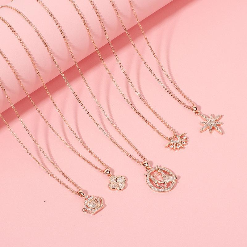 Ins Vento rosa oro stella corona pendente collana balletto quattro foglia erba diamante girocollo collo collare catena