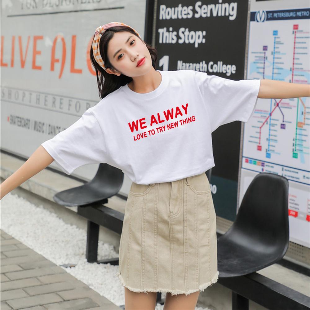 2021 New Japan Sweet Style Übergroße lose girly tshirt schöne sommer tops kurze schwarz weiße sleeve buchstaben druck t frauen hemd tzea