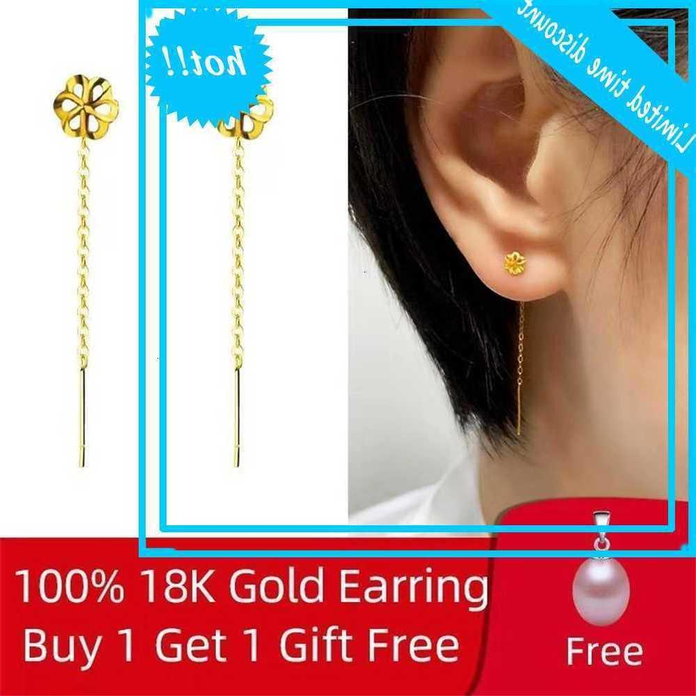 Gerçek 18 K AU750 Altın Altın Damla Basit Erik Çiçeği Tasarım Kadınlar için Küpe Güzel Mücevherat 2020 E527