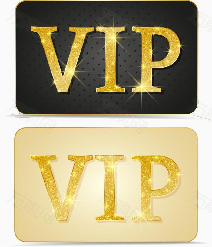 Questo è un link speciale per i vecchi clienti, il collegamento VIP