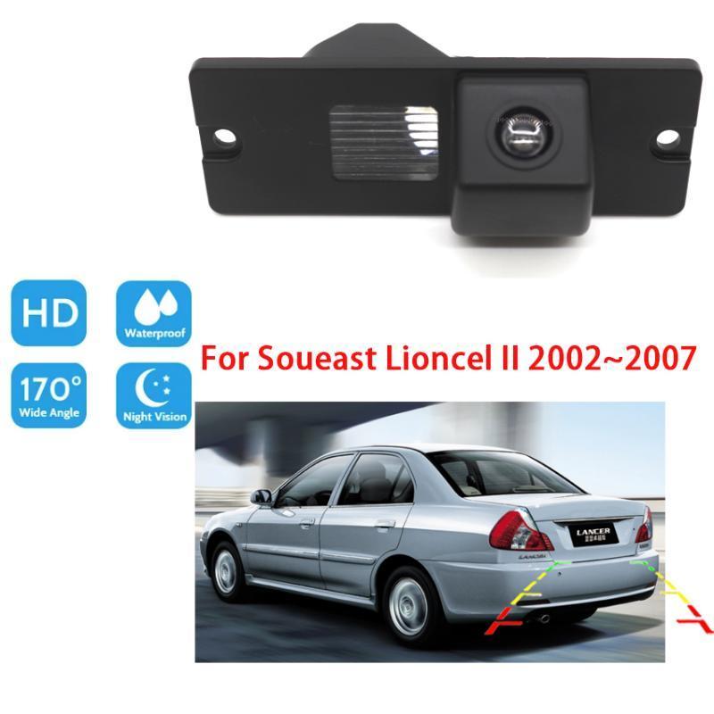 Araba Dikiz Kameralar Soueast Lioncel II için Otopark Sensörleri 2002 2003 2004 2005 2006 2007 CCD Full HD Gece Görüş Kablosuz Geri Gelin