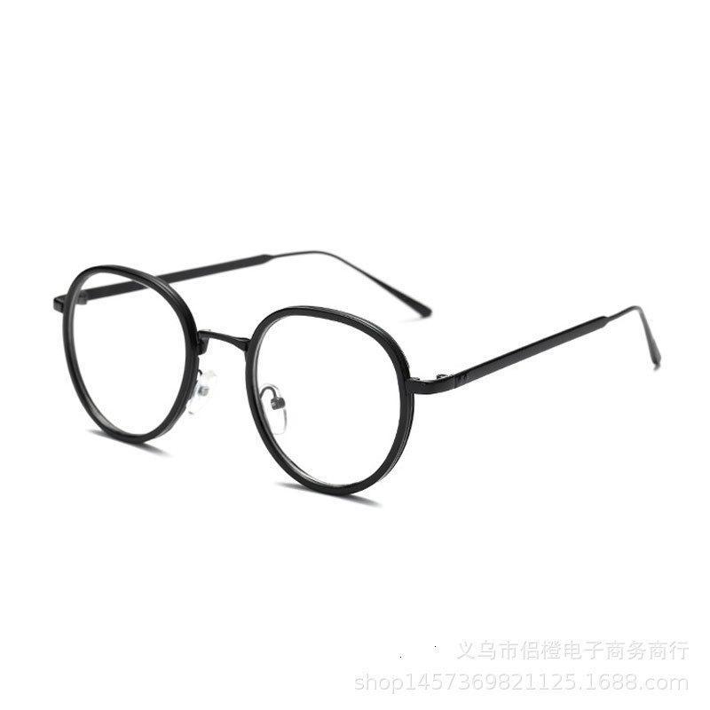 Отличный 70% Новая мода Ulzzang большая сеть красная женская корейская литература и искусство металл круглые Eyeglas D67F