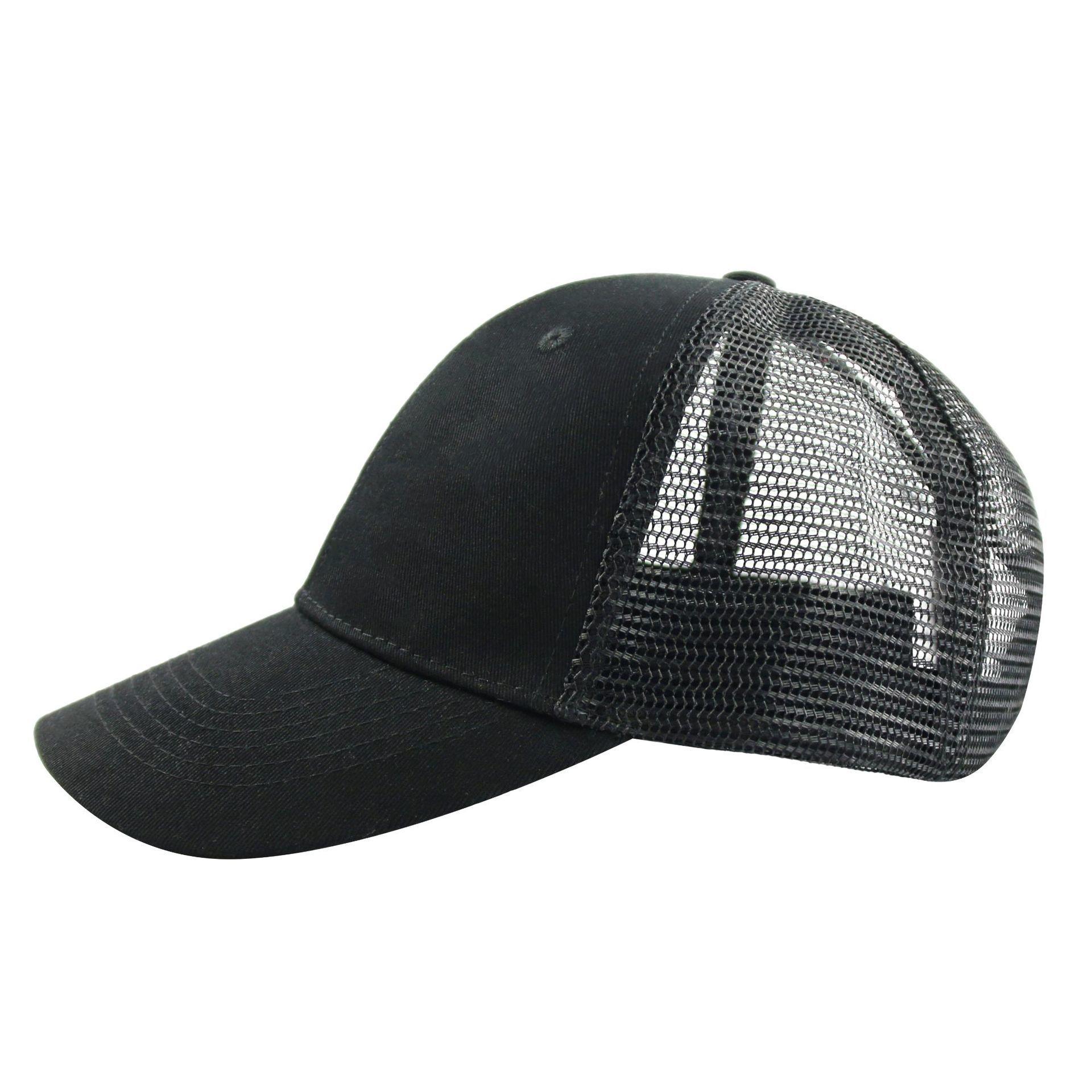 New Baseball Men's Fashionable Cap