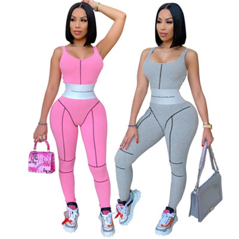 Women Ribbed Yoga Rompers Fashion Trend High Waist Sling Skinny Trousers Jumpsuits Female Spring New Casual Slim Fitness Yoga Sweatpants