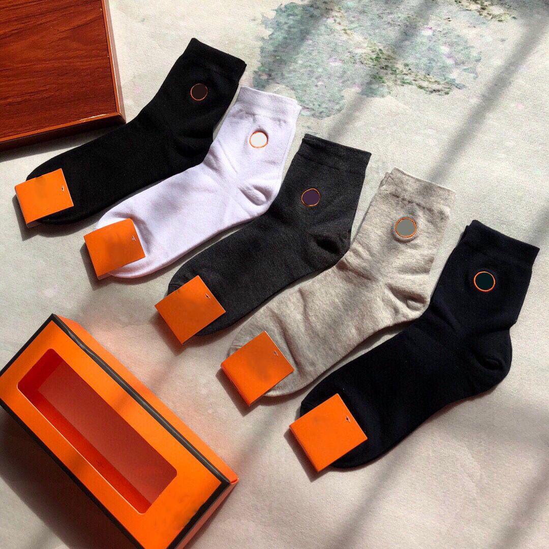 자수 편지 망 코튼 양말 소프트 편안한 남자 중간 스타킹 패션 간단한 소년 양말 상자 상자