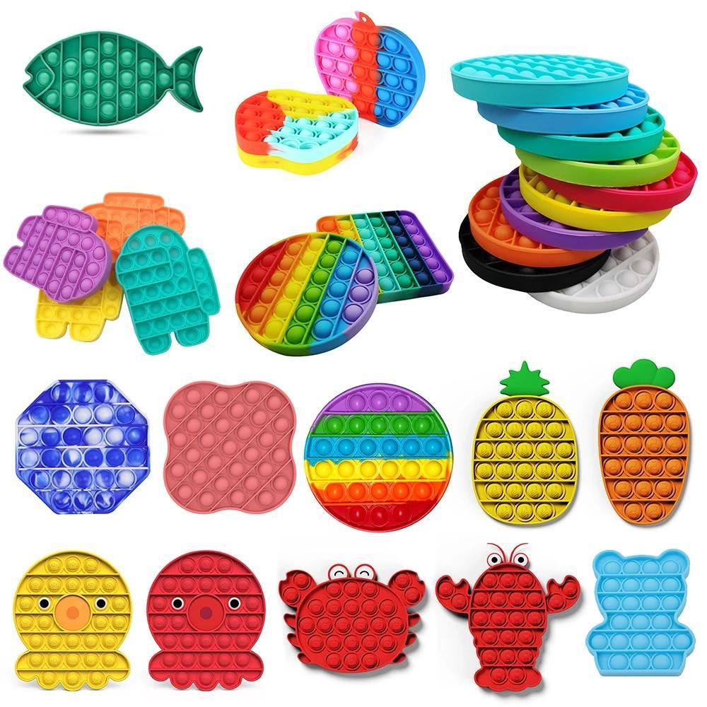 빛나는 푸시 거품 Fidget 장난감 팝업 자폐증 특별 요구 스트레스 릴리버가 스트레스를 완화시키는 데 도움이됩니다 소프트 짜내 장난감