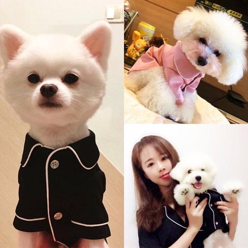Pequeno vestuário cão casaco pet filhote de cachorro pijama preta rosa meninas caniche bichon teddy roupas de algodão menino bulldog steelfeeling camisas inverno 259 s2